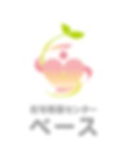 文字入りロコ゛_縦19_0107-01-1.png