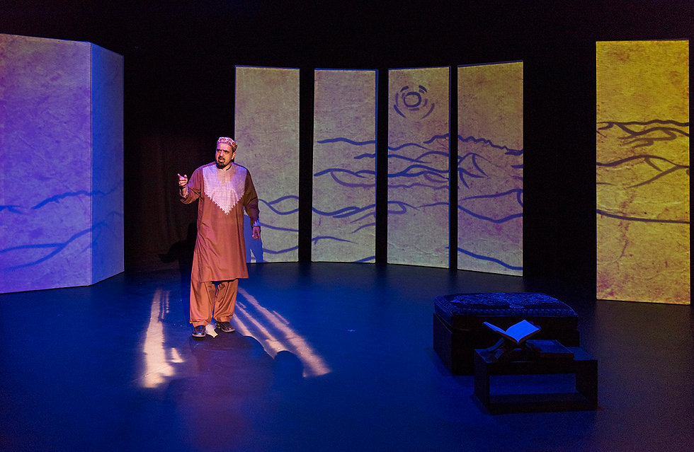 Mia Holton projection design Layla Majnun Majnun 05.jpg