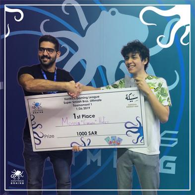 SSBU T1 Winner.jpg