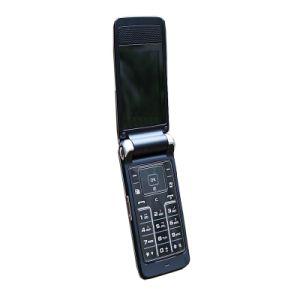 Cheap cellular phone, only an alternative