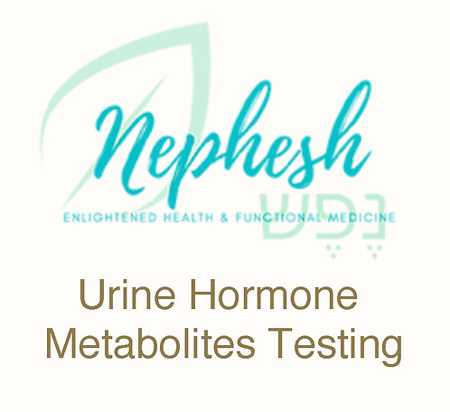Urine Hormone Metabolites 1 hr Testing