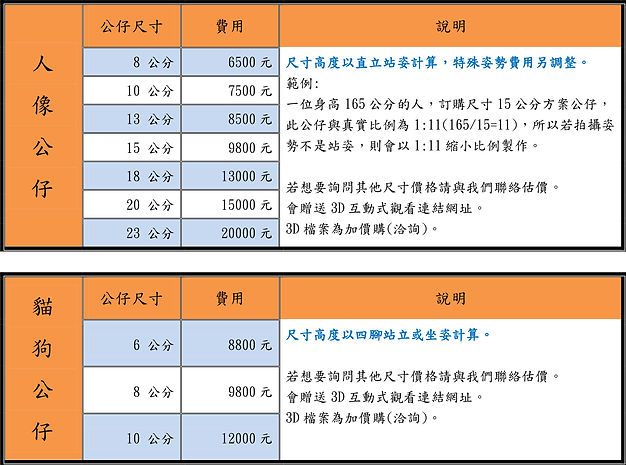 Price2018.jpg