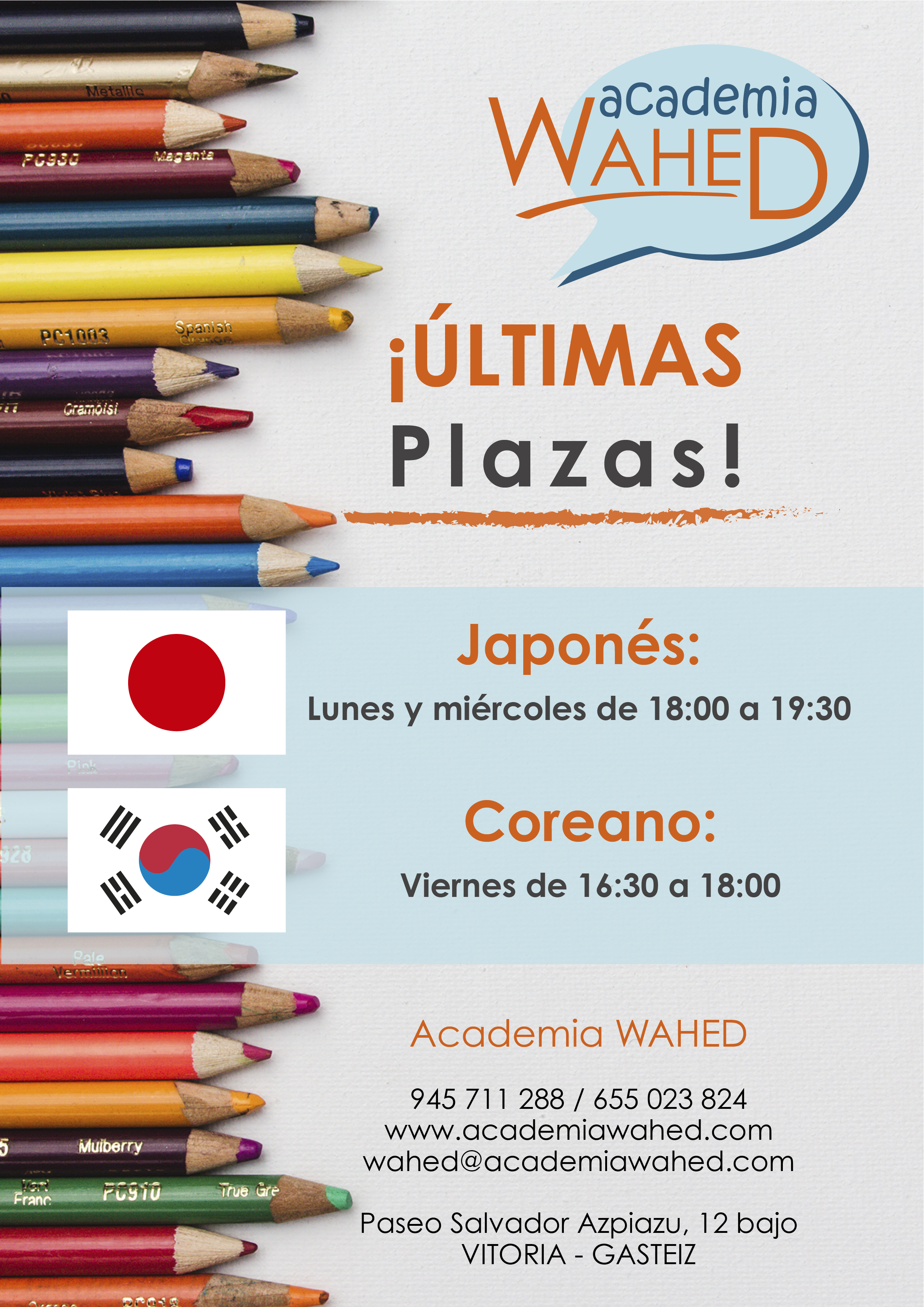 Wahed_ultimas plazas_sept18
