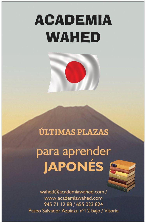 Japones 2017