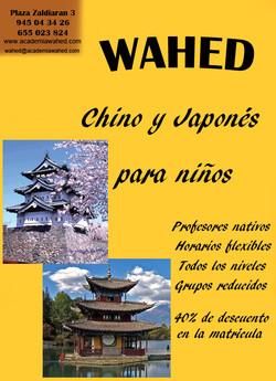 CHINO_Y_JAPONES_PARA_NIÑOS_copia.jpg