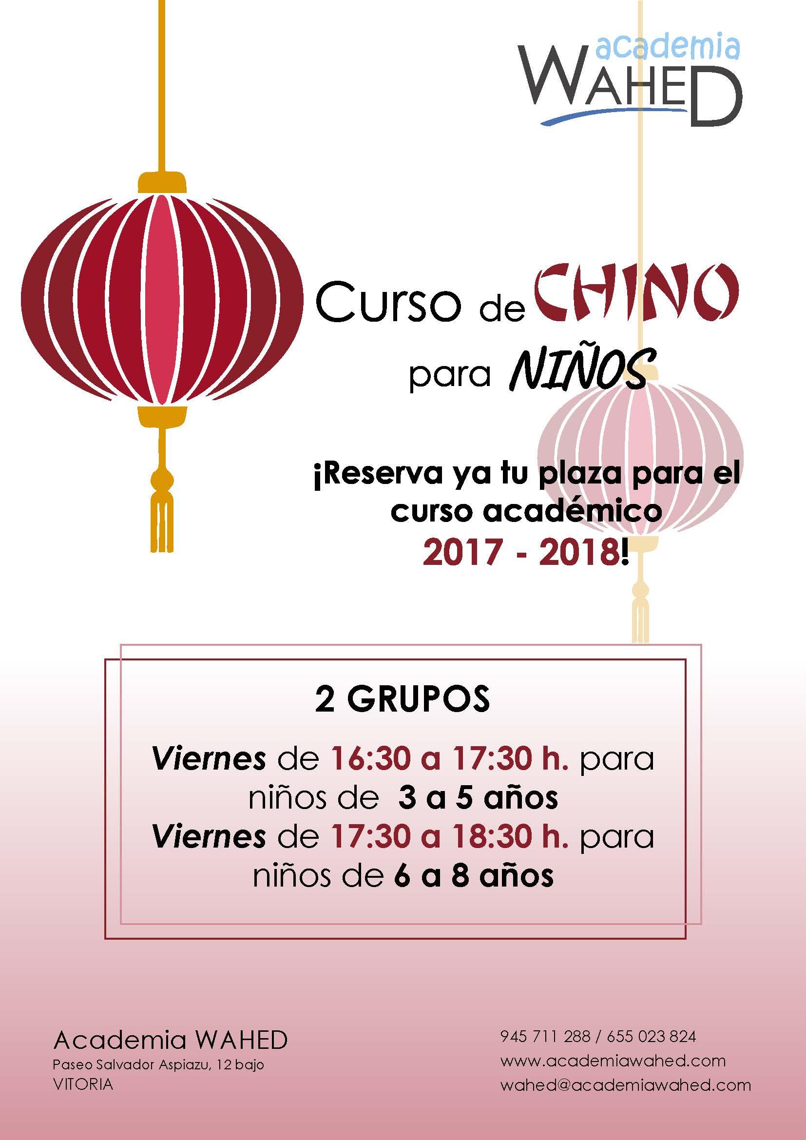 Wahed_curso chino_agosto17