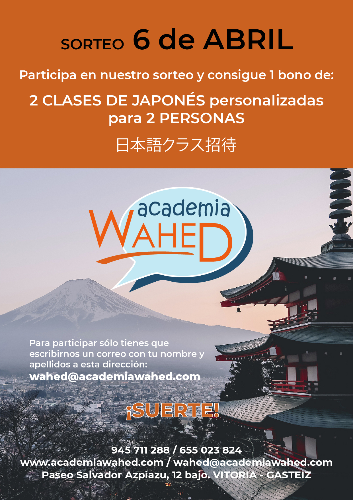 Wahed-cartel sorteo abril 2020-clases ja