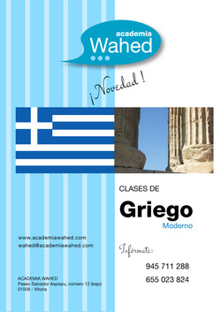 Cartel Griego-WAHED agosto2015