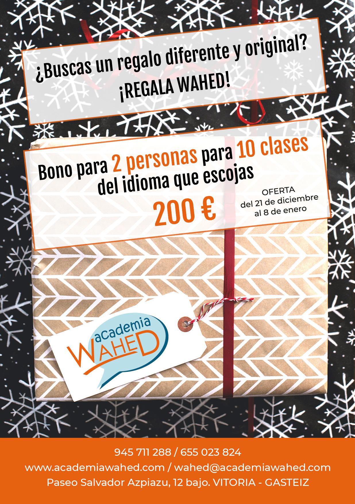 Wahed-bonos-regalo_dic20