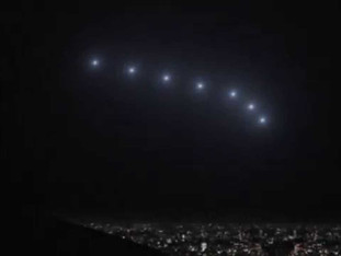 The Phoenix Lights: Twenty Years Later