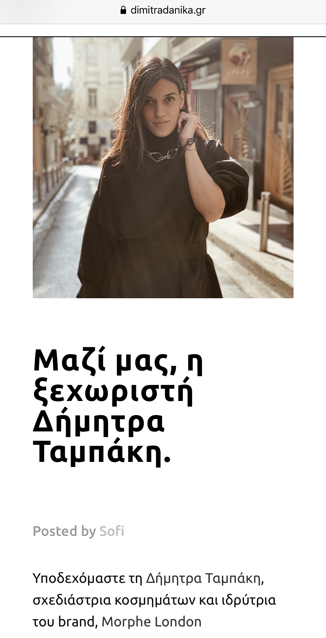Dimitra Danika blog