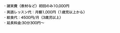 スクリーンショット 2021-05-26 14.08.52.png