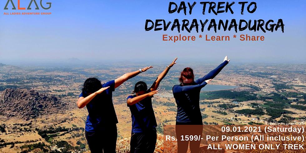 Day Trek to Devarayanadurga