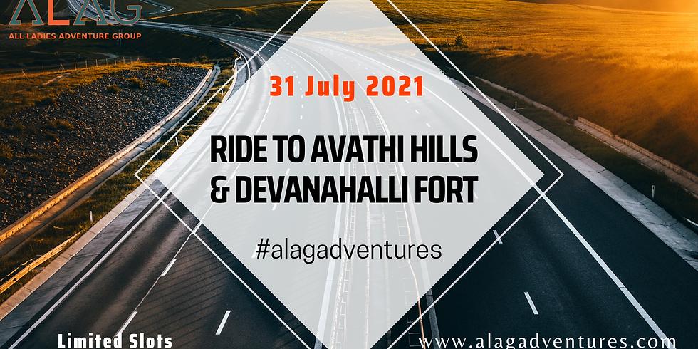 Ride to Avathi Hills & Devanahalli Fort
