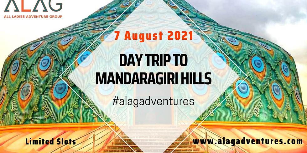 Day Trip to Mandaragiri Hills