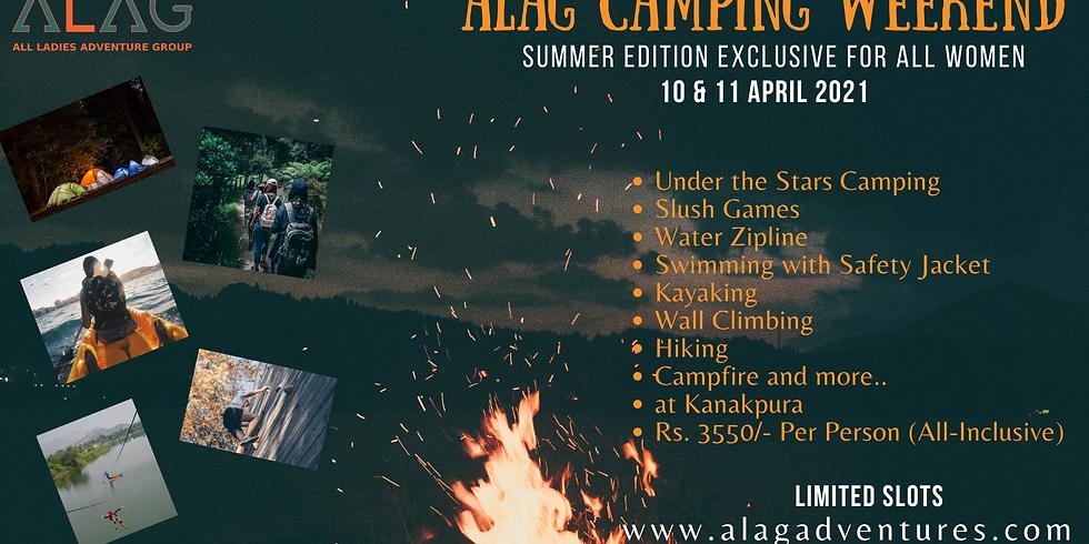 ALAG Camping Weekend