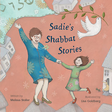 Sadie's Shabbat Stories - Front Cover.jp
