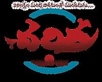 logo neti charithra.png