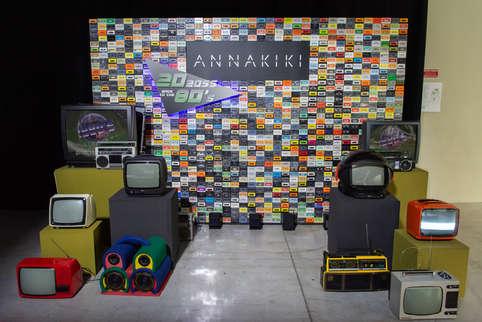 SFILATA ANNAKIKI - 18-09-2019 LOW_39.JPG
