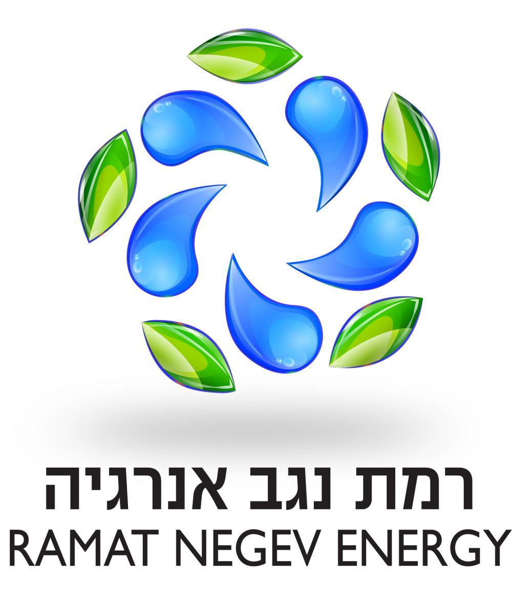 RAMATNEGEV energy