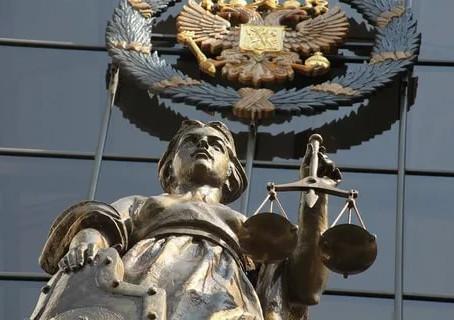 Российские суды приостанавливают свою работу