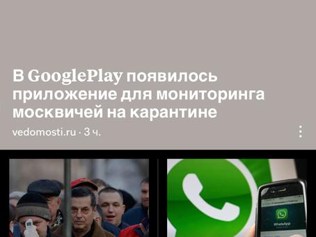 Российский суд впервые рассмотрел дело по wats app