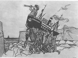 «…Мы пронесли корабль буквально на своих плечах». Акварель. 1932.