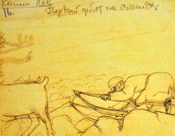Канин Нос. Первый дебют на оленях» (1922).