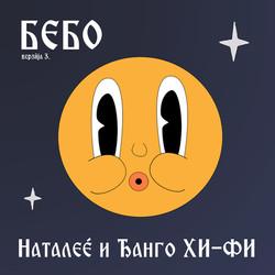 Nataleé - Bebo ( Django Hi-Fi Remix )
