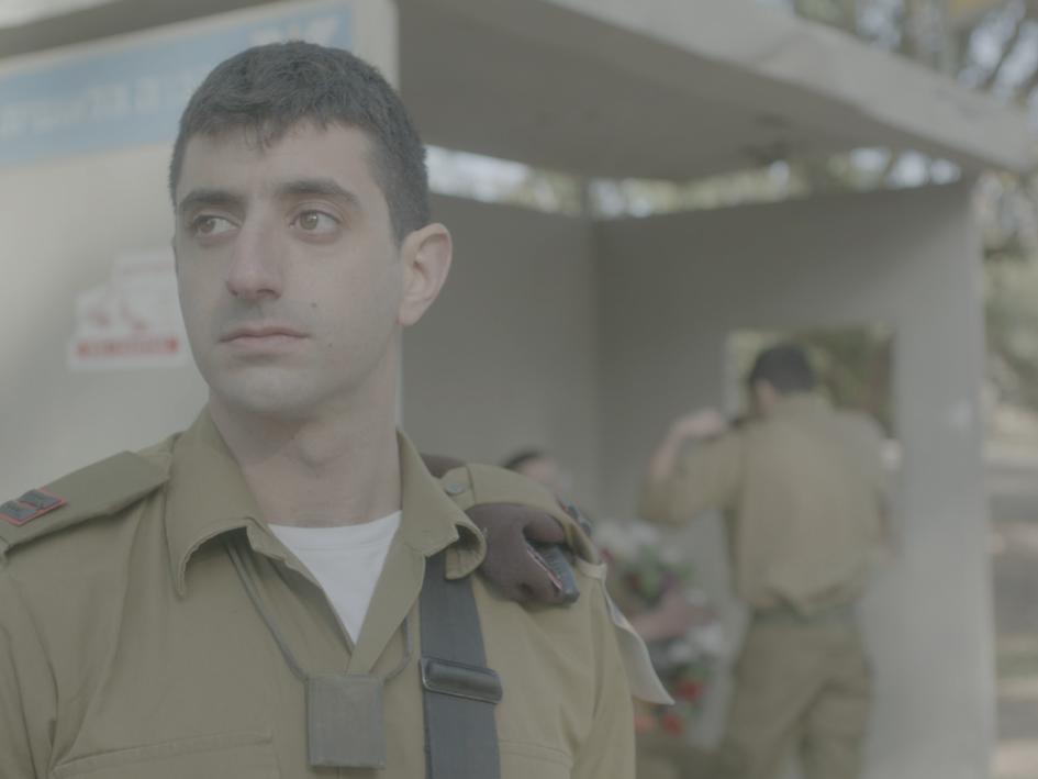 טריילר - מרחבים (סרט קצר) | בימוי: בן זיו / Trailer - Empty Spaces (Short film) | Dir. Ben Ziv