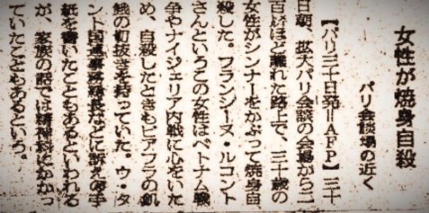 Asahi%3F_edited.jpg