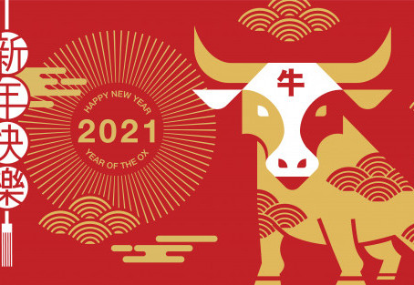 """A CHINESE """"NIU"""" (COW) YEAR STORY"""
