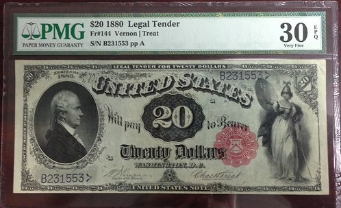 1880 $20 Legal Tender Note PMG VF30 EPQ