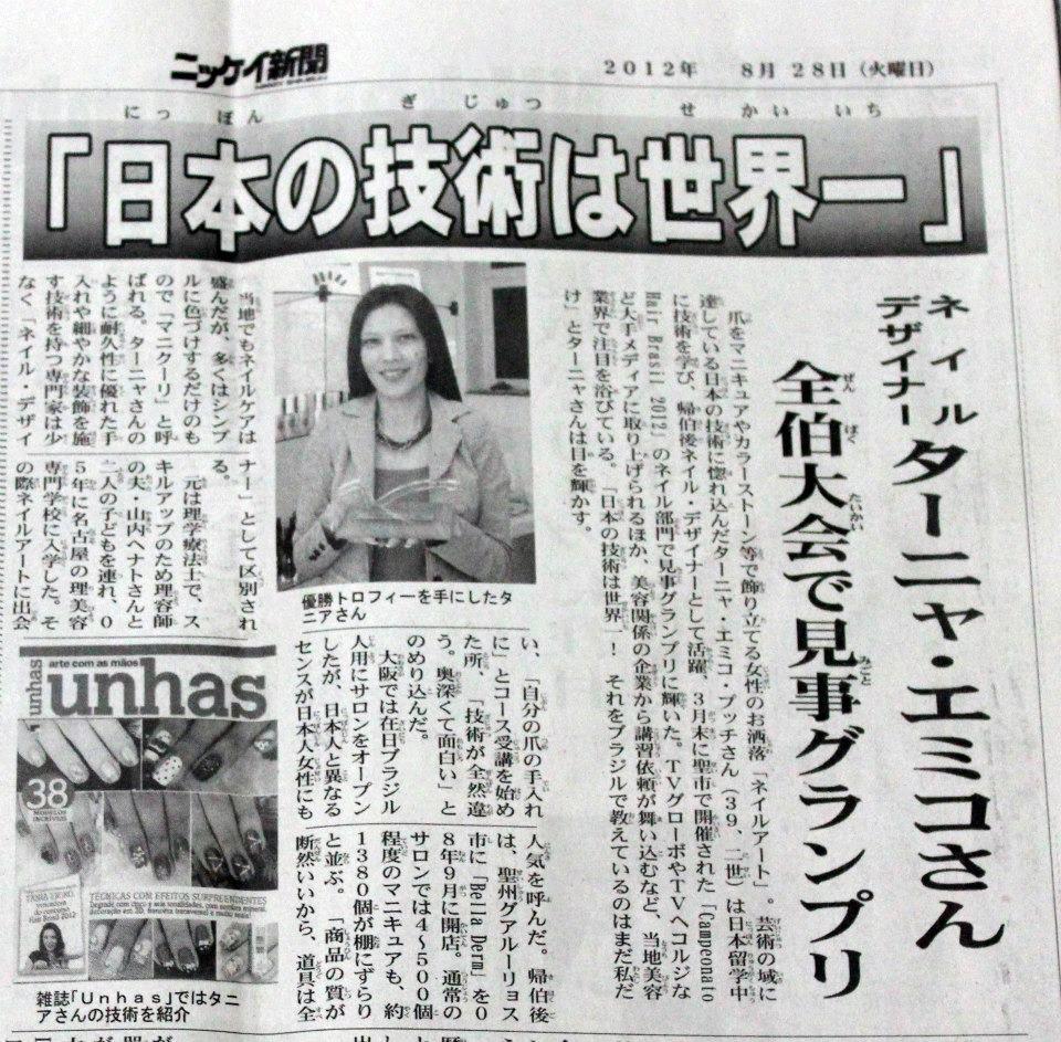 jornal do japao2