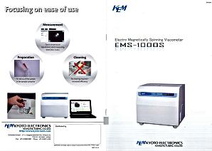 EMS viscometer EMS-1000S brochure