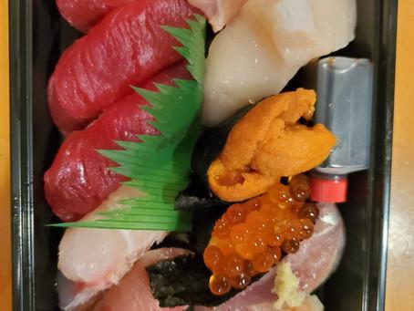 """Japanese """"Sushi"""""""