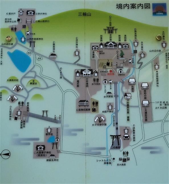 Access to Oomiwa shrine-02.jpg