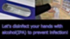 thumbnails_IPA_ALM-155_2.jpg