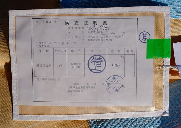 Inspection certificate.jpg