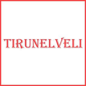 UNIQUEPixx Tirunelveli