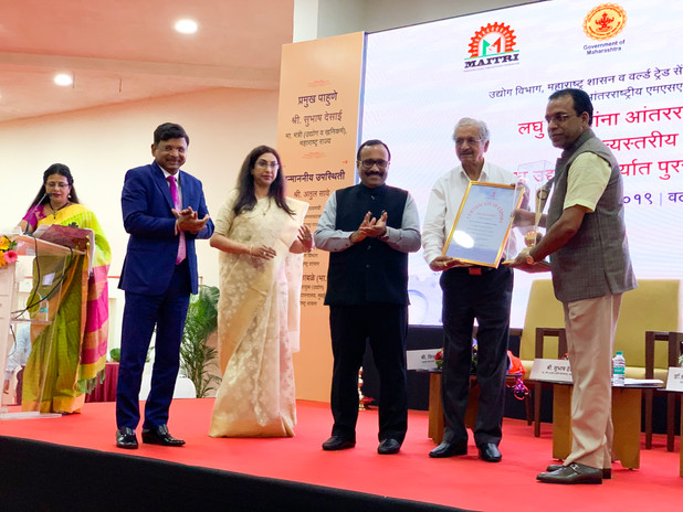 Receiving Export Award from Shri. Subhash Desai
