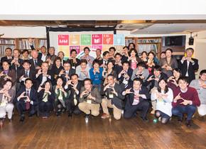 2/27 開催「誰も取り残されていないSDGsの達成に向けて ―わたしたちにできること。SDGsジャパンの実践からー 」