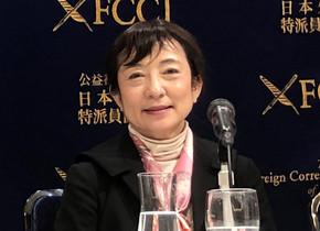 共同代表理事メッセージ「ジェンダー平等から始まる「続く未来」」三輪敦子