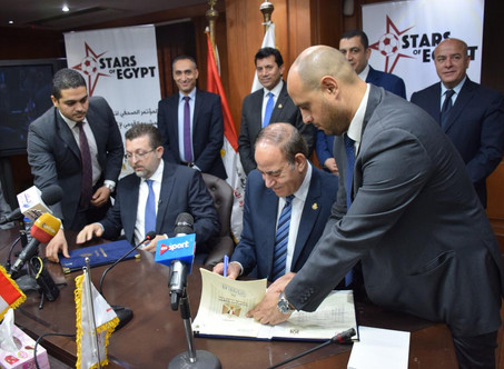 Egyptian Minister of Sports witnesses signing protocol for discovering football young talents
