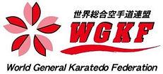 WGKF 01.JPG