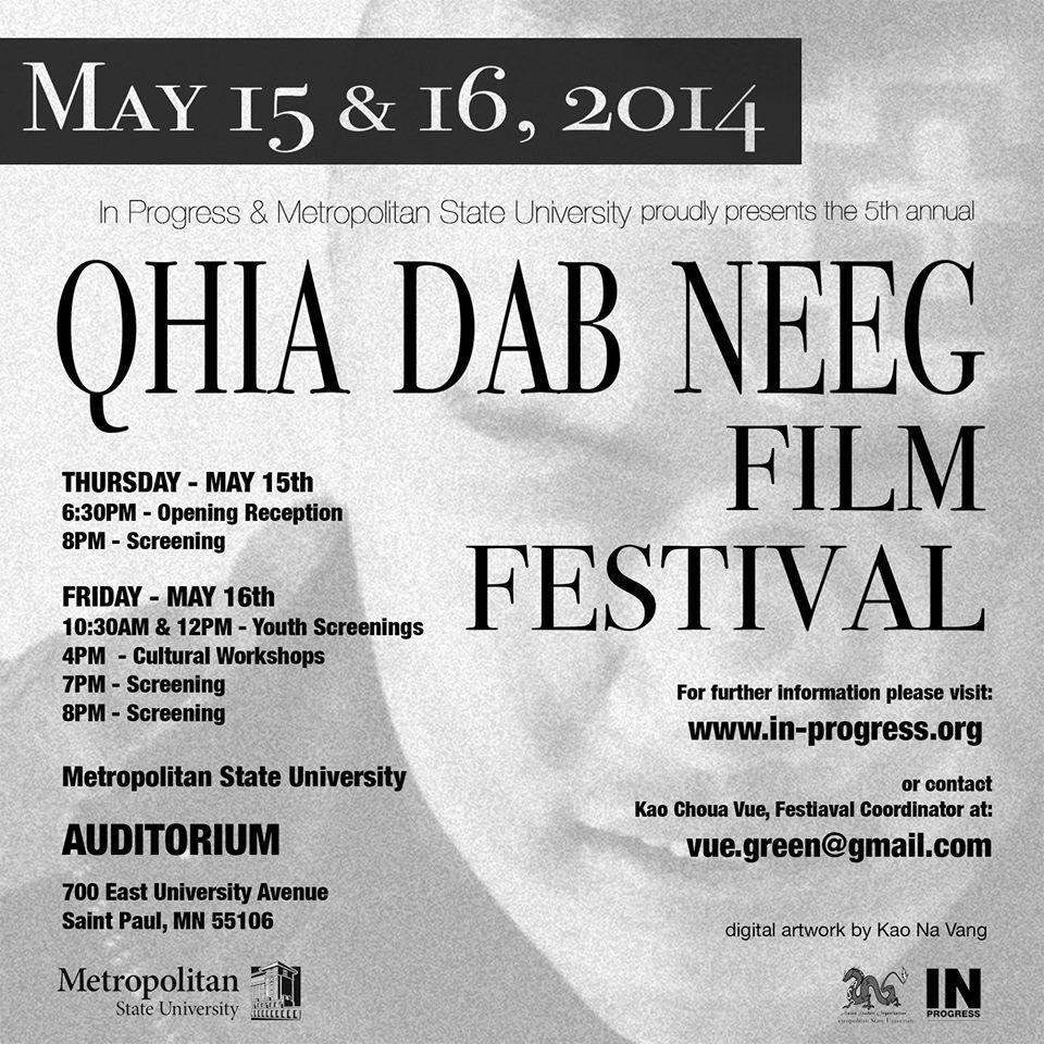 Qhia Dab Neeg Film Festival