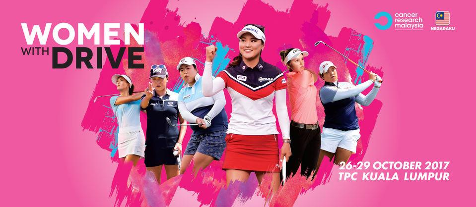 Sime Darby LPGA Malaysia 2017
