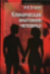 book-12.jpg