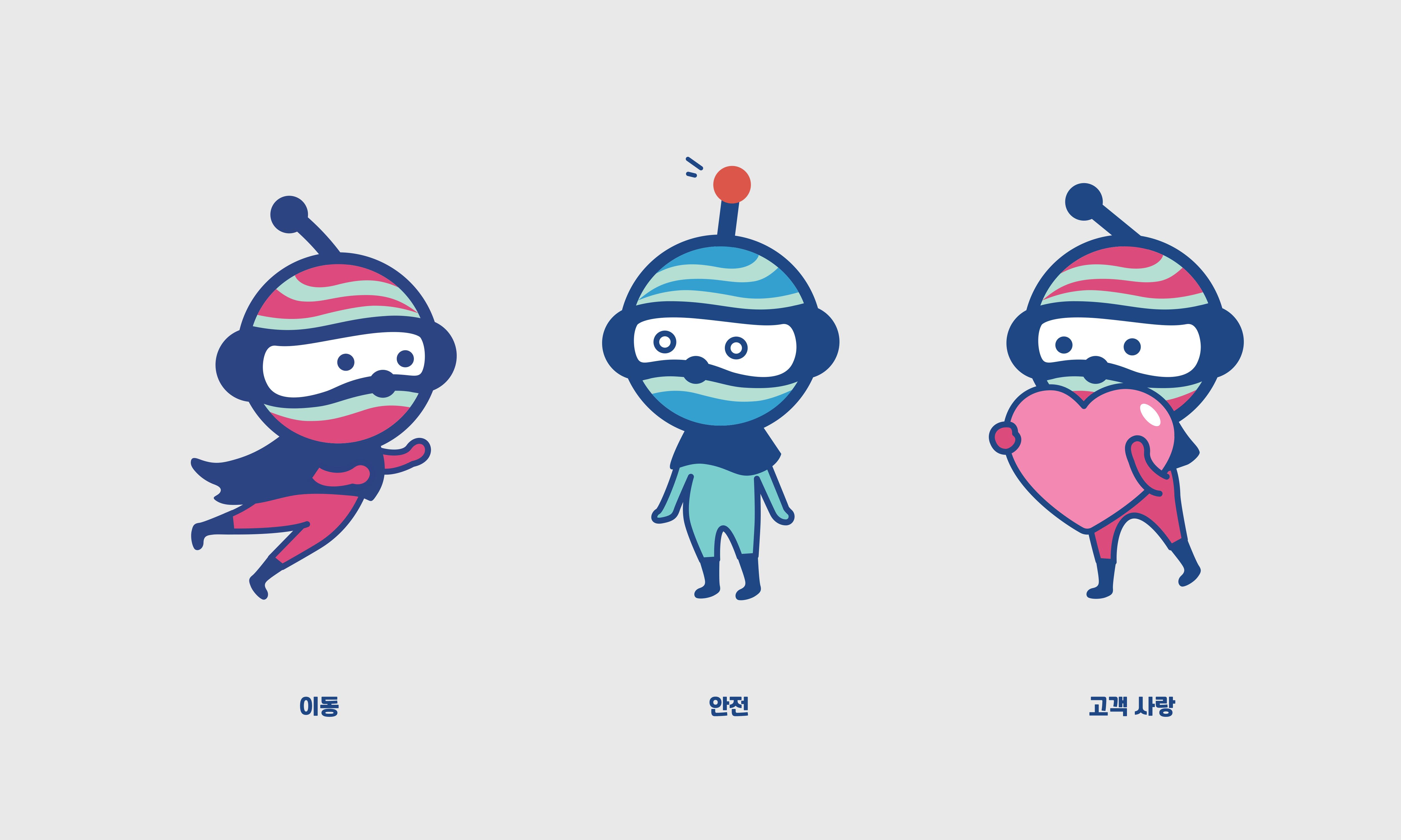 연서시장_목업08_캐릭터5
