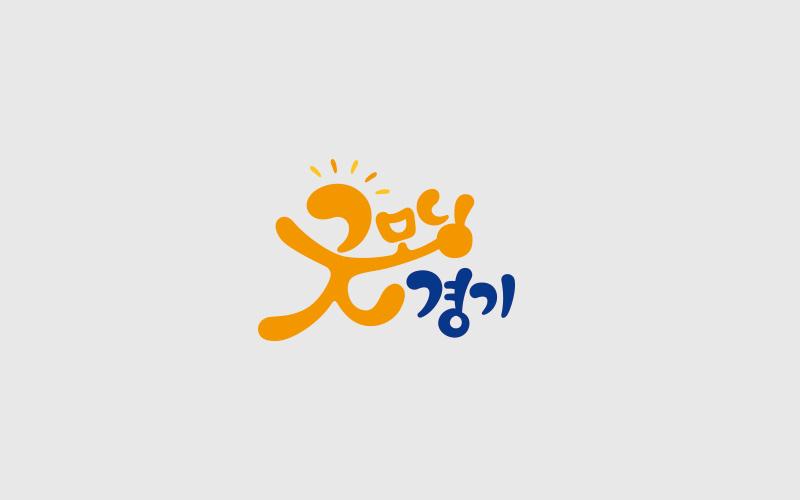 191230_굿모닝경기_로고